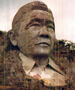 Monument to President Ferdinand Marcos