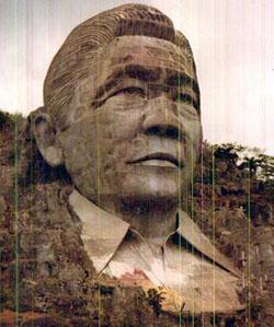 Monument to President Ferdinand Marcos