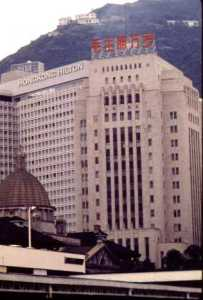 Hilton Hotel Hong Kong