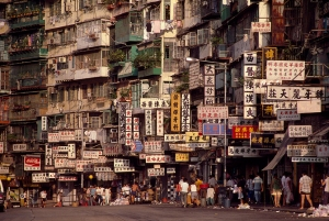 Teeming Kowloon Street